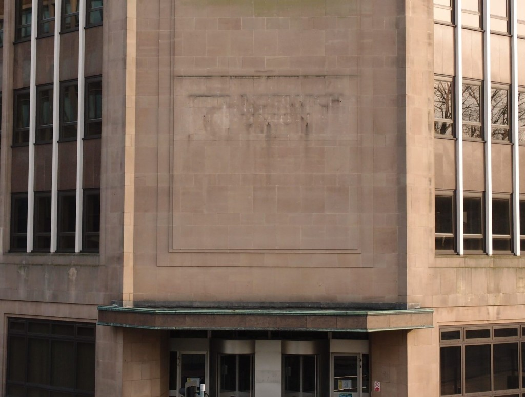 Aviva building, 2 Rougier St, reminders of old signage, April 2016