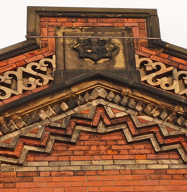 'A.B 1856', on former Trinity Chapel