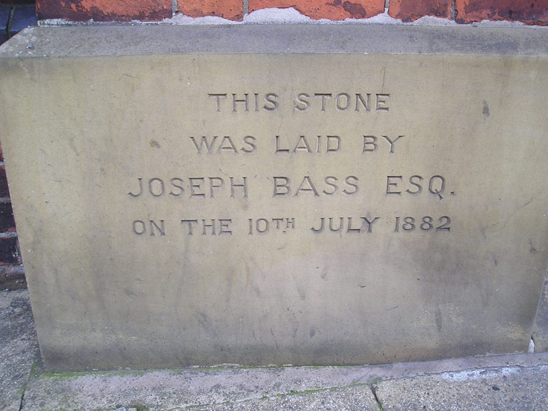 Foundation stone, Gillygate citadel, Aug 2004